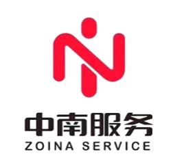 江苏中南物业服务有限公司常山分公司