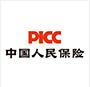 中国人民财产保险股份有限公司常山支公司